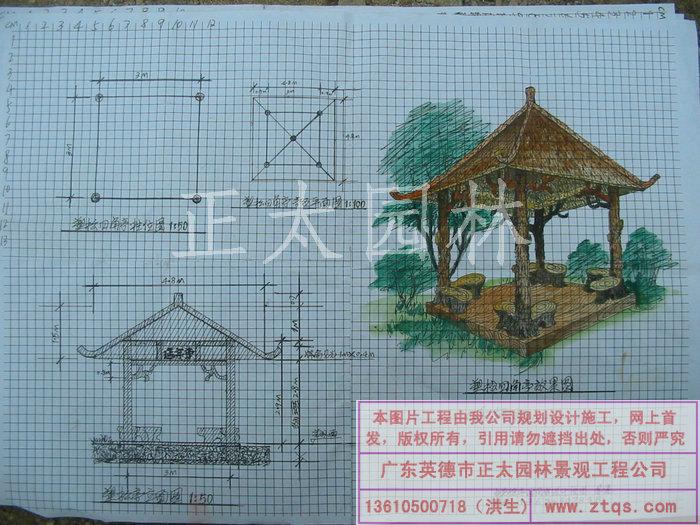 陈国姬手绘图-塑木纹板四角亭效果图(2图)