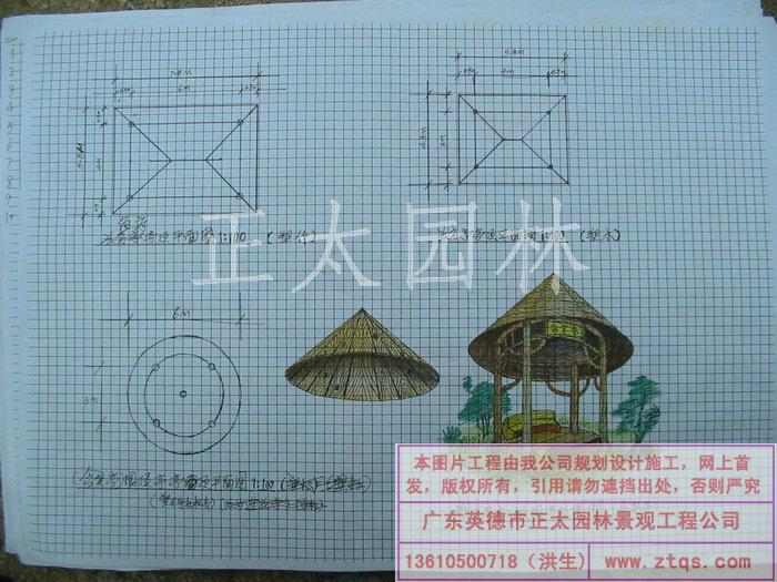 陈国姬手绘图-塑多种凉亭效果(3图)