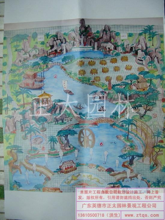 陈国姬手绘图 榆林生态园规划效果图 已经施工