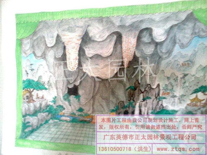 【园林假山手绘效果图】高清下载||园林立面手绘效果