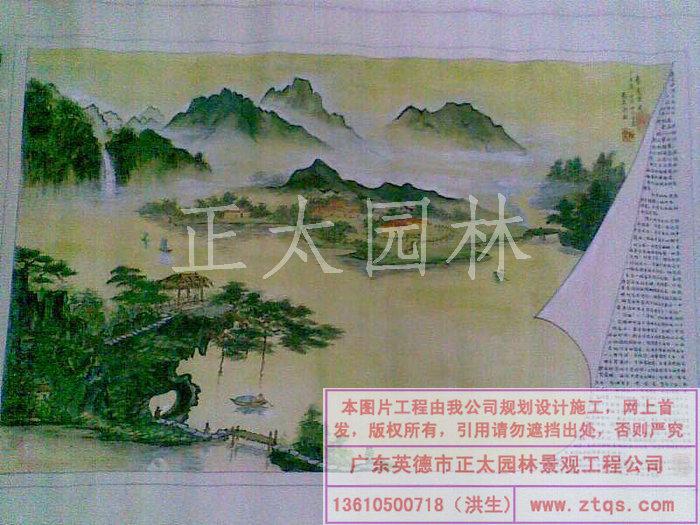 陈会兴手绘图-手绘山水风景图(6图)
