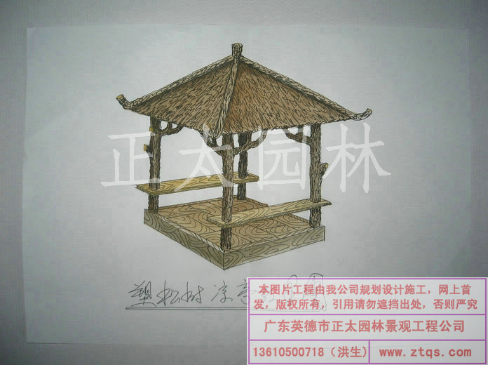 陈国姬手绘图-塑松树皮凉亭(2图)