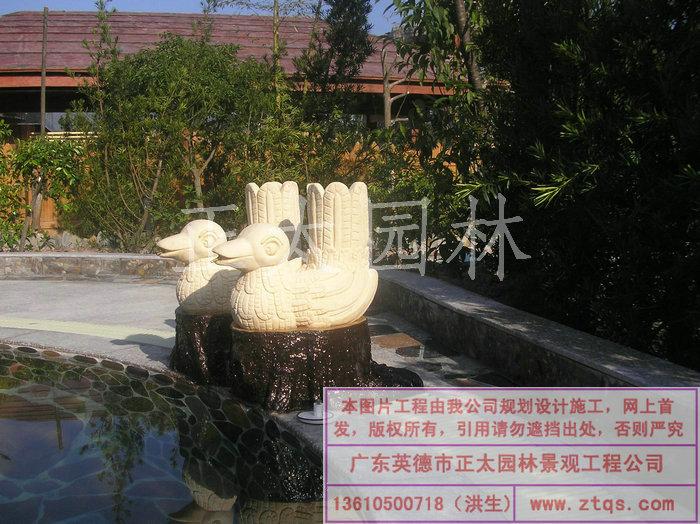 园林小品 塑鸳鸯戏水 - 承接园林工程 假山水景 塑 塑