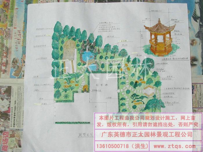 陈国姬手绘图-别墅花园效果图