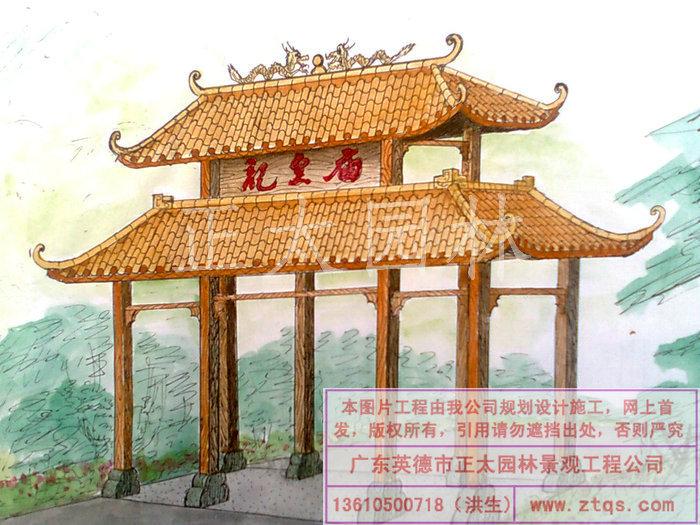 陈国姬手绘图-龙皇庙效果图(2图)